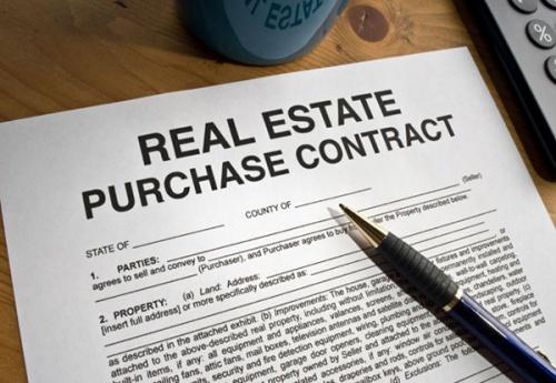 Приобретение недвижимости & бизнеса
